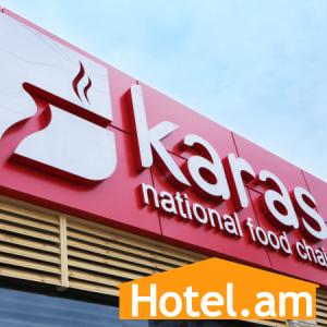 Karas National Food » Armenia Hotels Portal   Yerevan Hotels