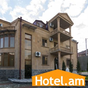 AFA Hotel & Guest House 1